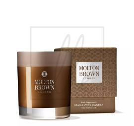 Molton brown london single wick candle - brown