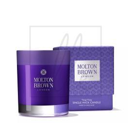 Molton brown london single wick candle - purple