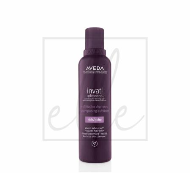 Aveda invati advanced exfoliating shampoo rich - 200ml