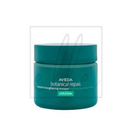 Aveda botanical repair intensive strengthening masque rich - 25ml