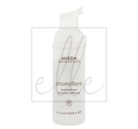 Aveda phomollient styling foam - 50ml (travel size)