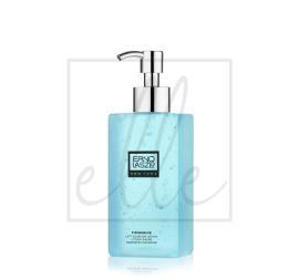 Firmarine lift essence lotion 200ml